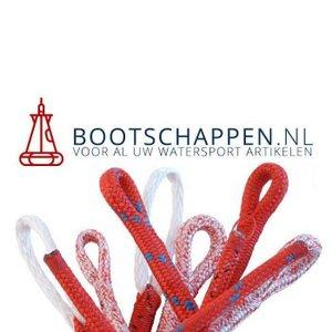 Nautisch Centrum Nicolaas Witsen logo