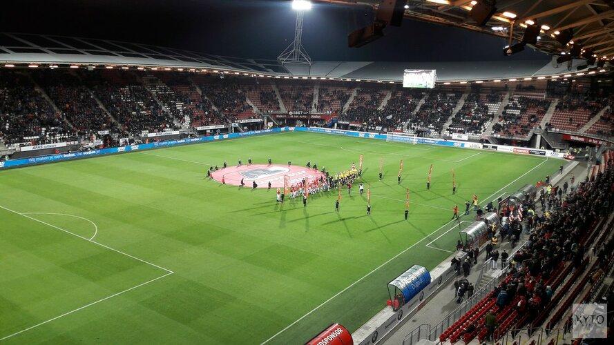 AZ naar achtste finales KNVB-beker