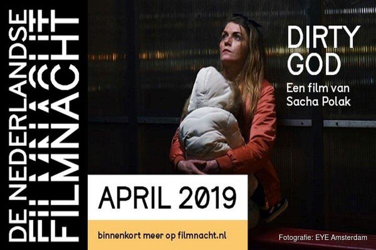 De Nederlandse Filmnacht in 18 filmtheaters